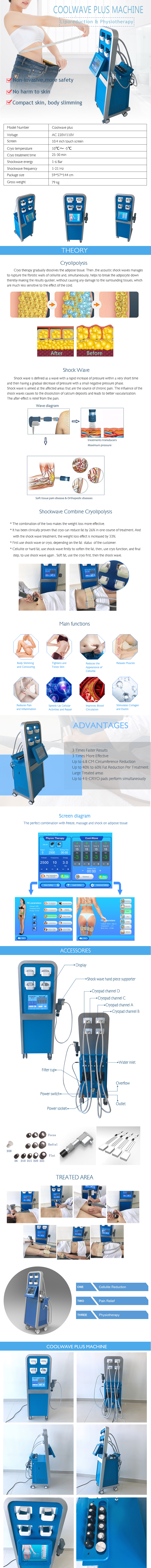 COOLWAVE PLUS Shockwave Therapy Cryolipolysis Machine product details