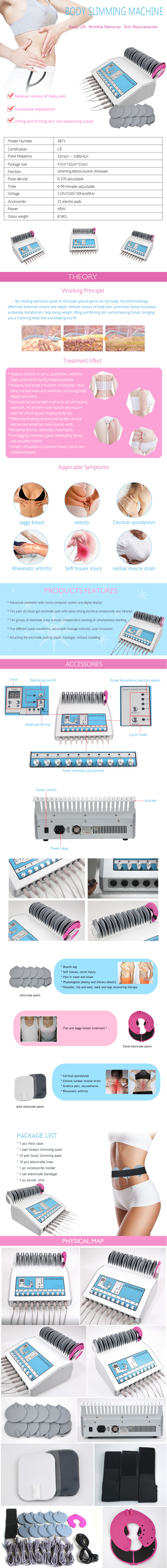 EMS Muscle Stimulation Machine product details