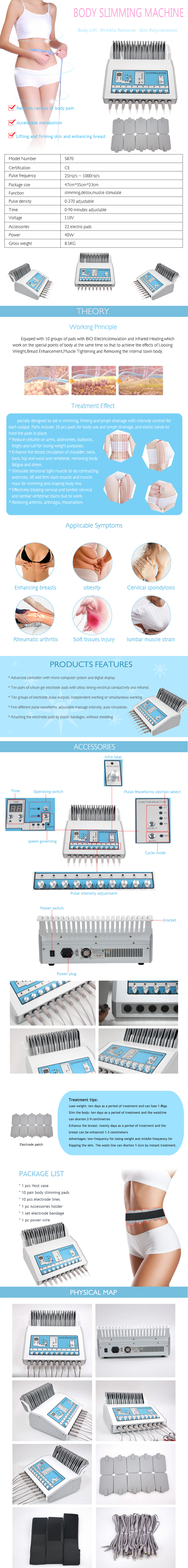 EMS Muscle Stimulation Machine with Heating product details