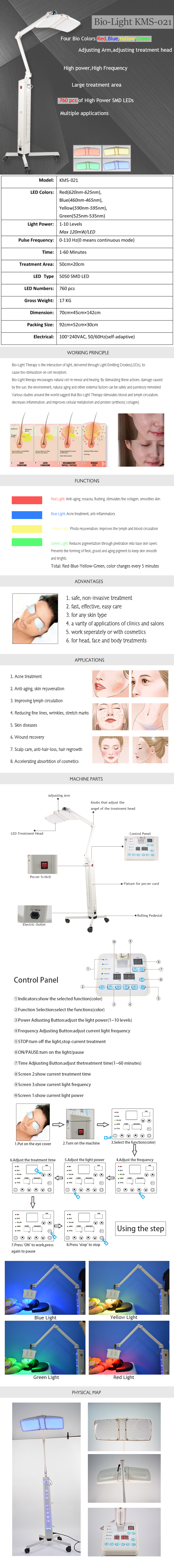 KMS021 LED Light Therapy Machine 4 light colors product details