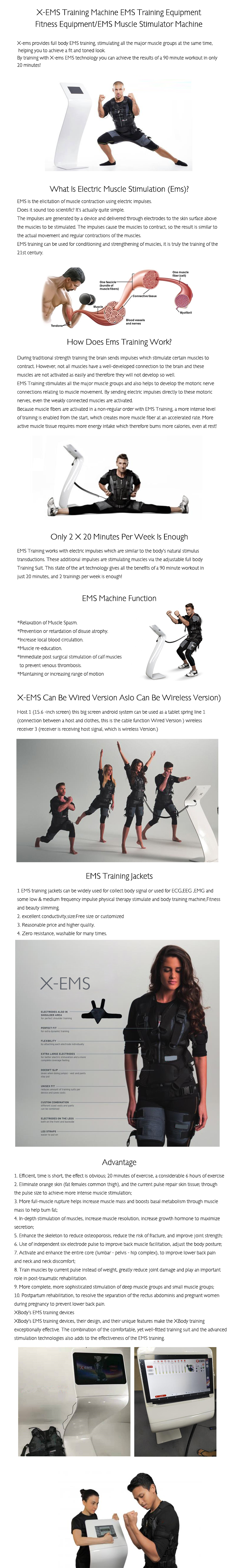 Vertical EMS Fitness Machine product details