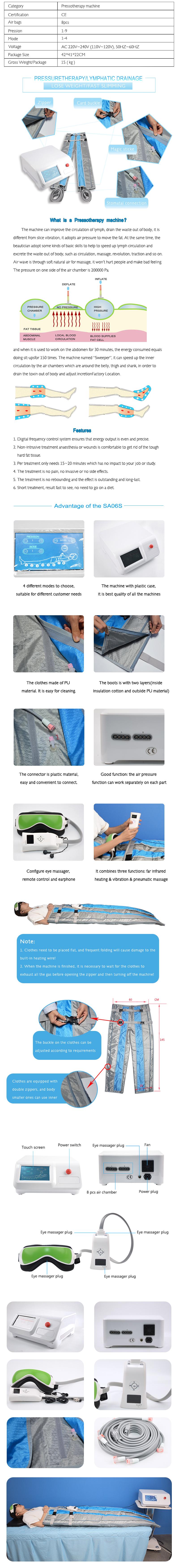 SA06s Presotherapy machine-Product Description